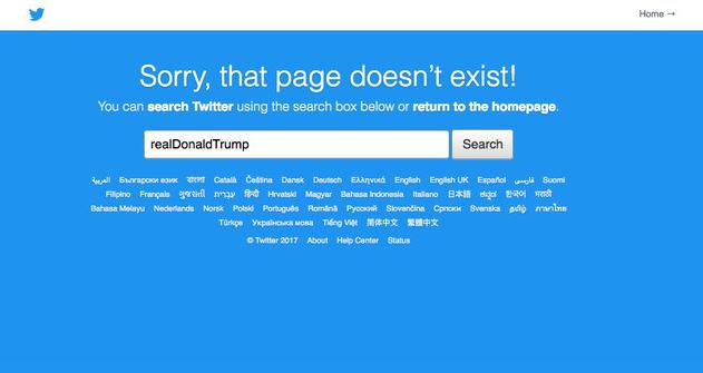 Sacred Sites: Trump Twitter